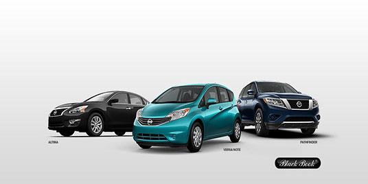 Nissan Inventory