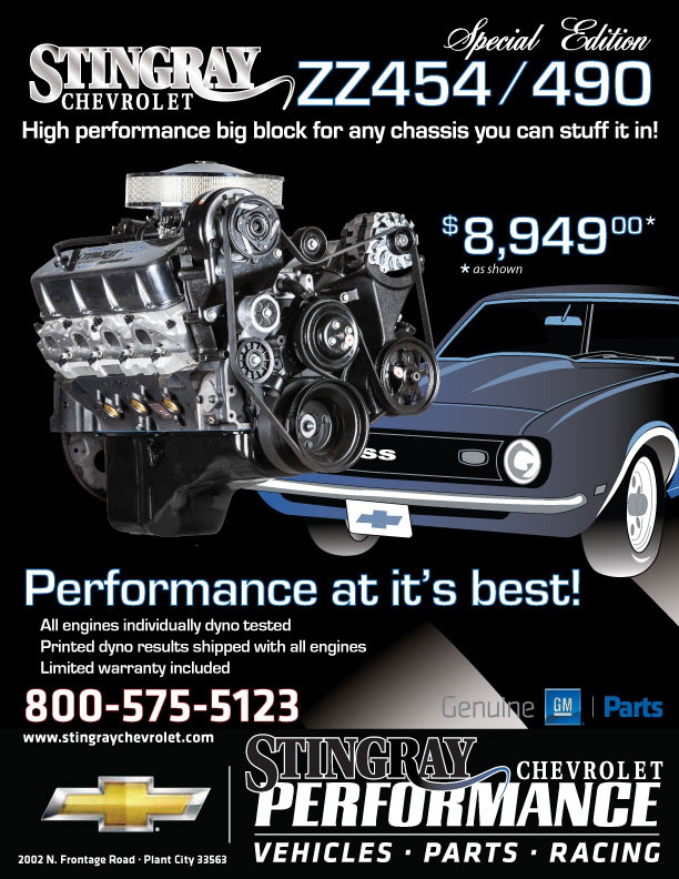 New Chevrolet Performance Auto Parts For Sale Stingray Chevrolet